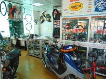 Boutique / Sintra, Mem Martins